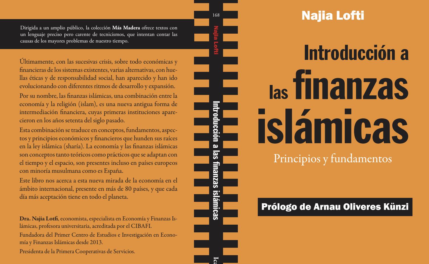 Finances islàmiques